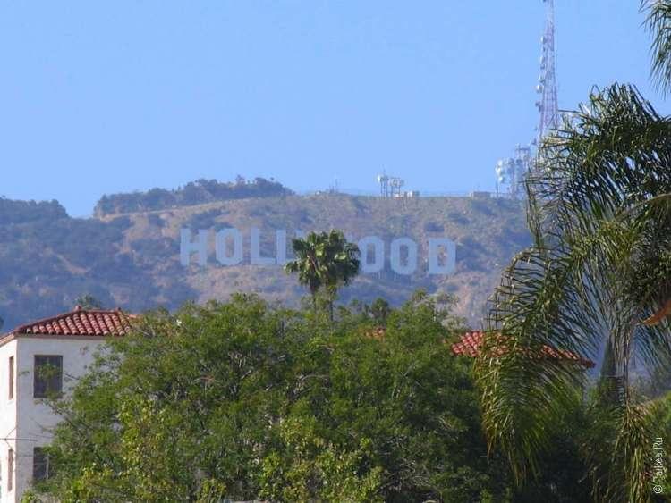 буквы Голливуд