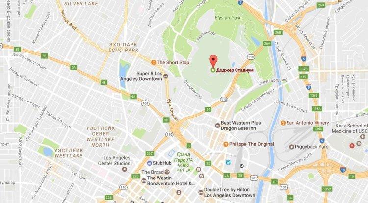 Лос-Анджелес Доджер-Стэдиум