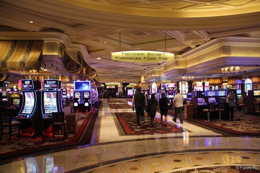 армянский казино