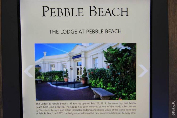 pebble beach lodge