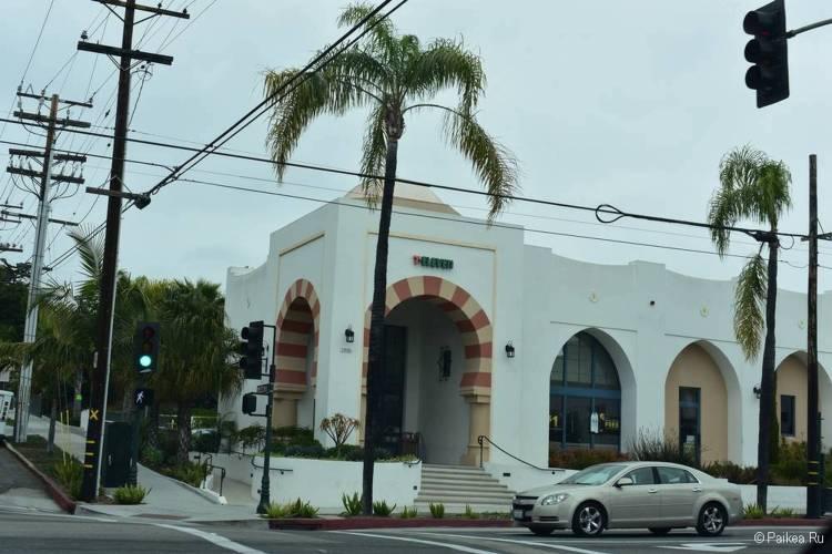 Санта-Барбара дом с арками