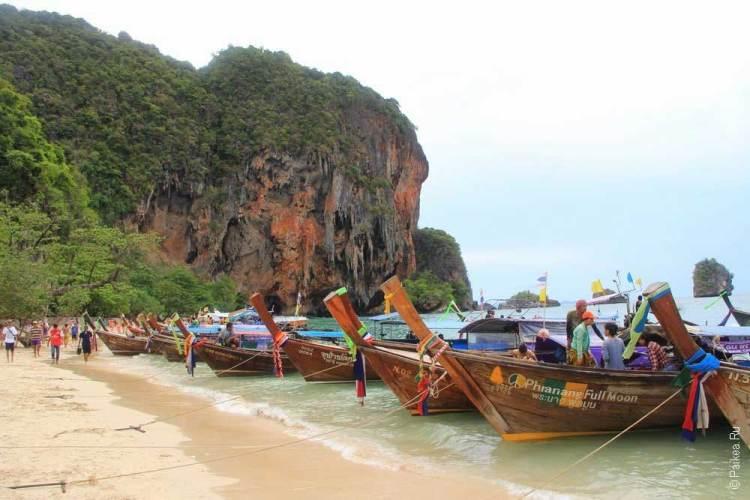 Пляж Прананг Рейли