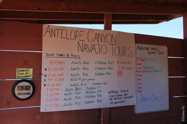 тур в каньон антилопы 03