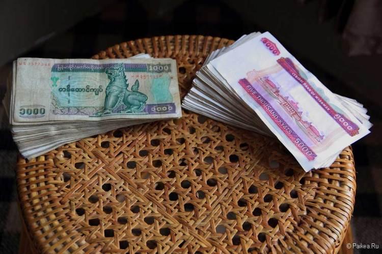 деньги в мьянме