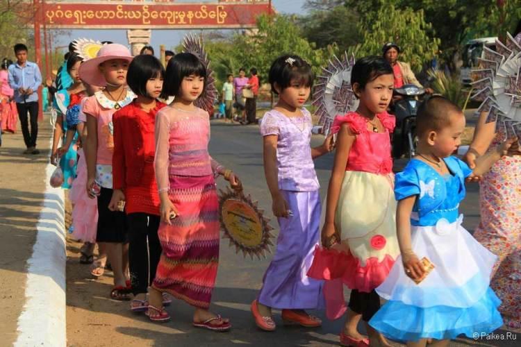 мьянма дети
