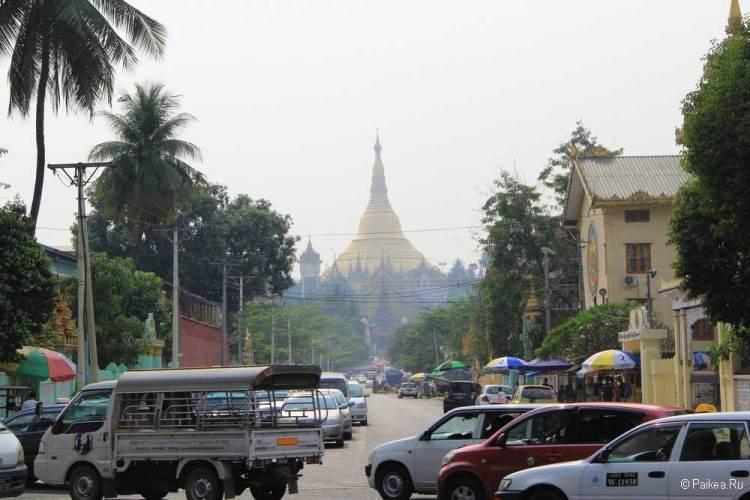 мьянма добраться