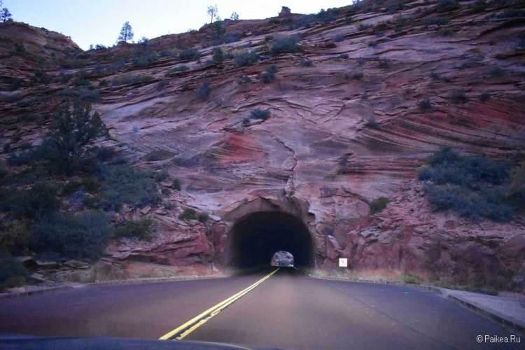 зайон туннель кармел
