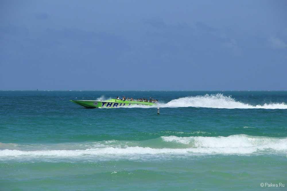 Развлечения в Майами