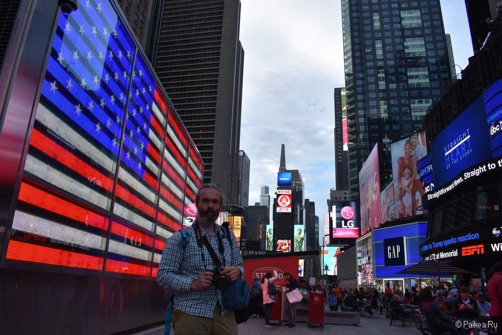 Нью-йорк что посмотреть в первую очередь