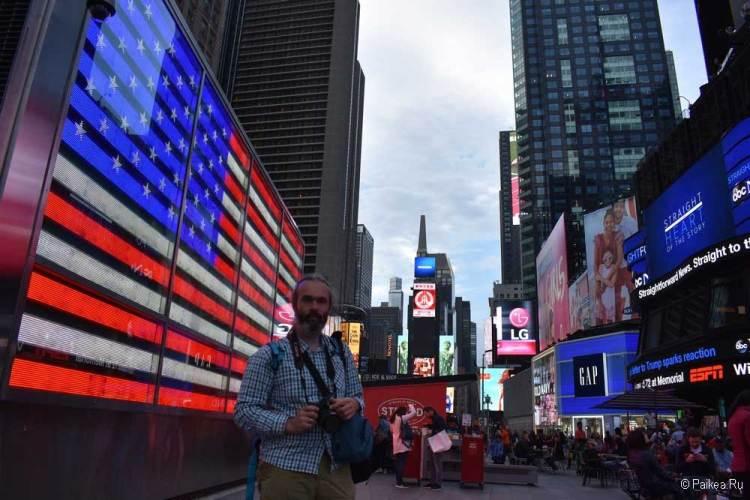 Достопримечательности Нью-Йорка что посмотреть Таймс Сквер