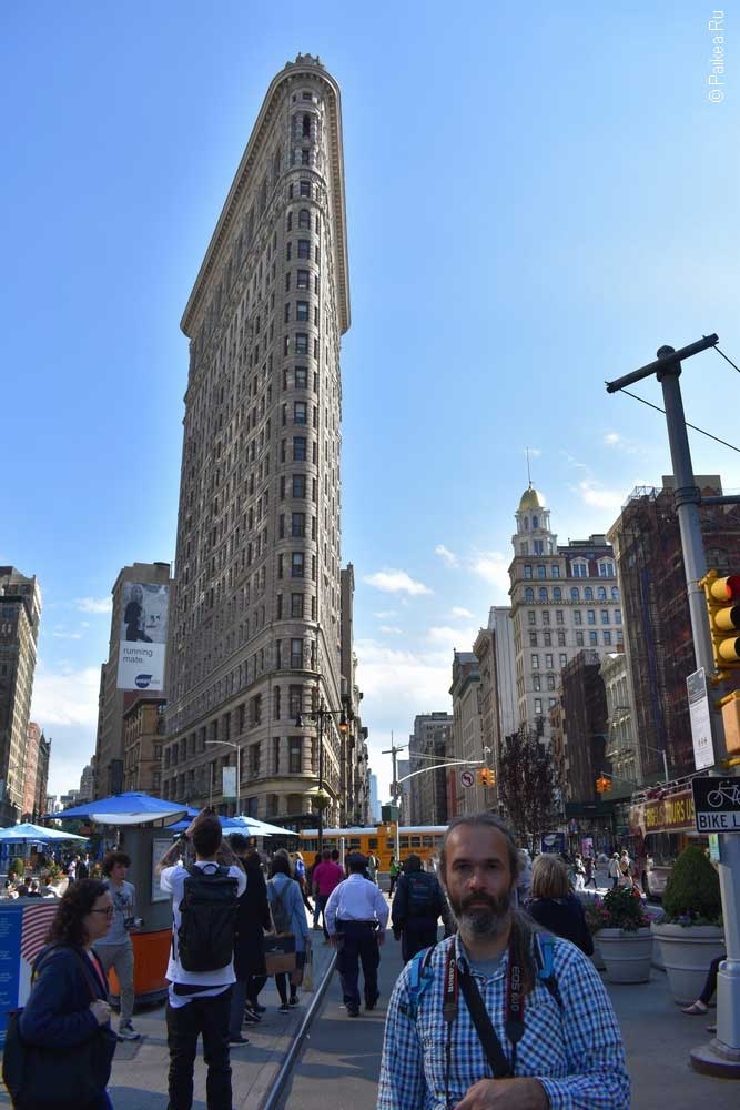 Достопримечательности Нью-Йорка что посмотреть Утюг