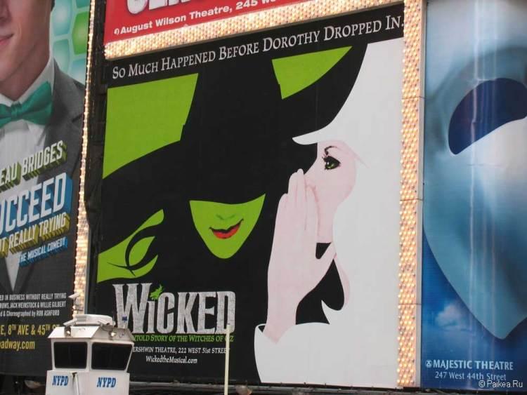 Достопримечательности Нью-Йорка что посмотреть Бродвей