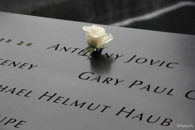 Достопримечательности Нью-Йорка что посмотреть 11 сентября