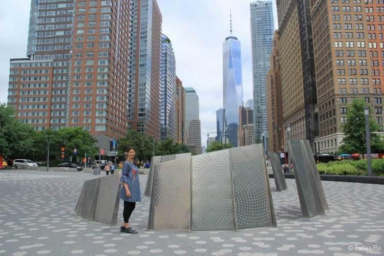 Поездка в Нью-Йорк 33