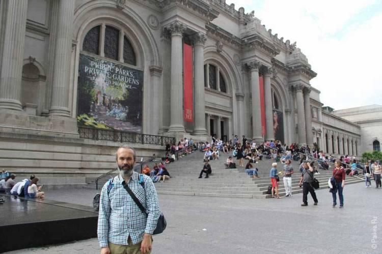 Поездка в Нью-Йорк 50