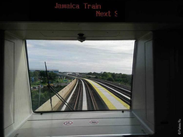 Поезд Нью-Йорк