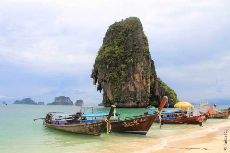 лучшие пляжи мира пра нанг