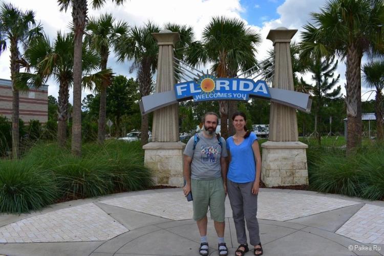 Флорида США 04