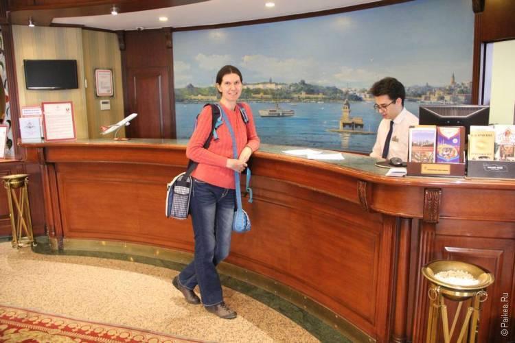 Бесплатный отель в Стамбуле Turkish Airlines