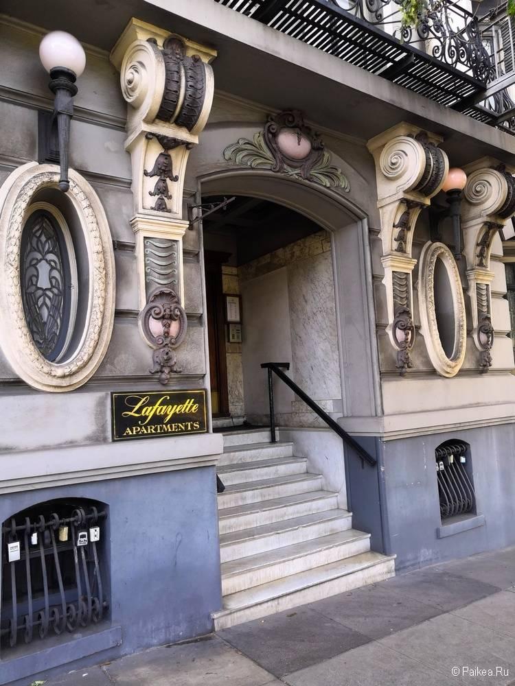 Достопримечательности Сан-Франциско Lafayette Apertments