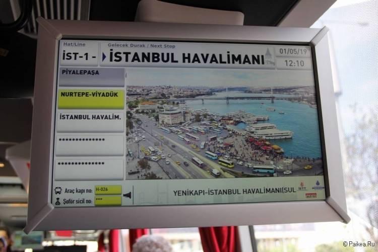 Новый аэропорт Стамбула 06