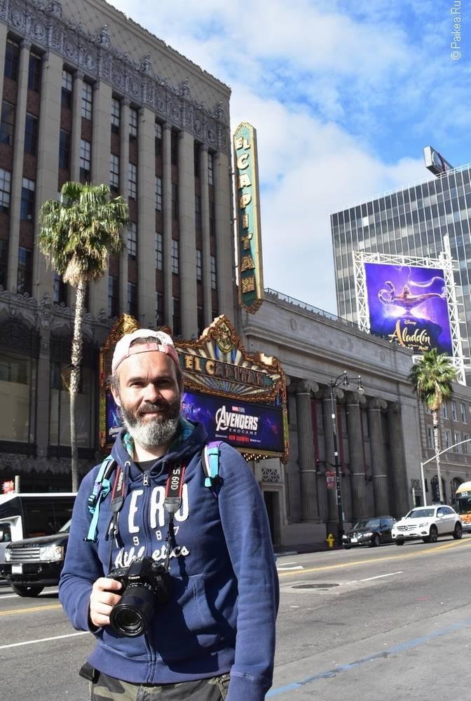 Поездка в Лос-Анджелес самостоятельно Эль Капитан