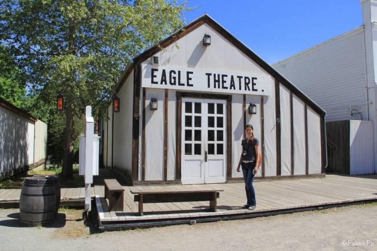 Сакраменто Калифорния Eagle Theatre