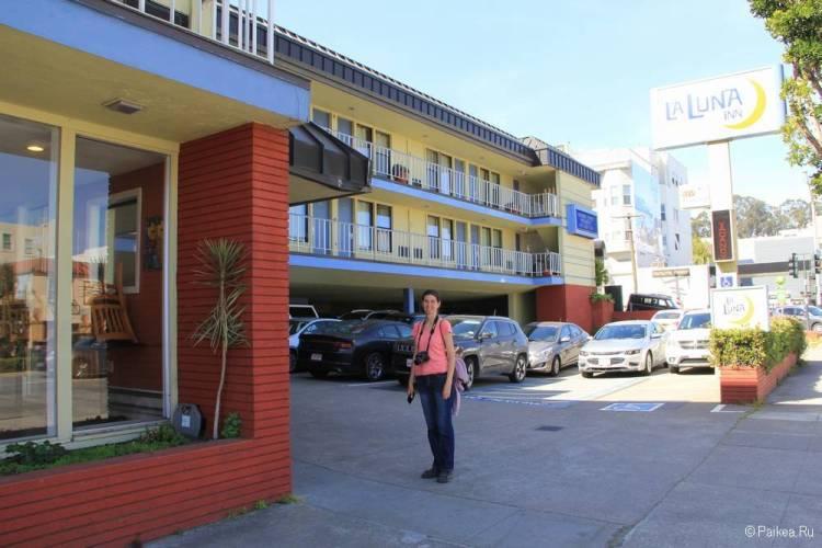 Недорогой отель в Сан-Франциско с бесплатной парковкой 20