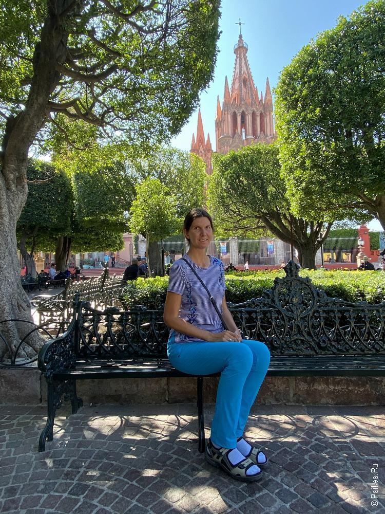 путешествие в мексику самостоятельно сан-мигель-де-альенде 07