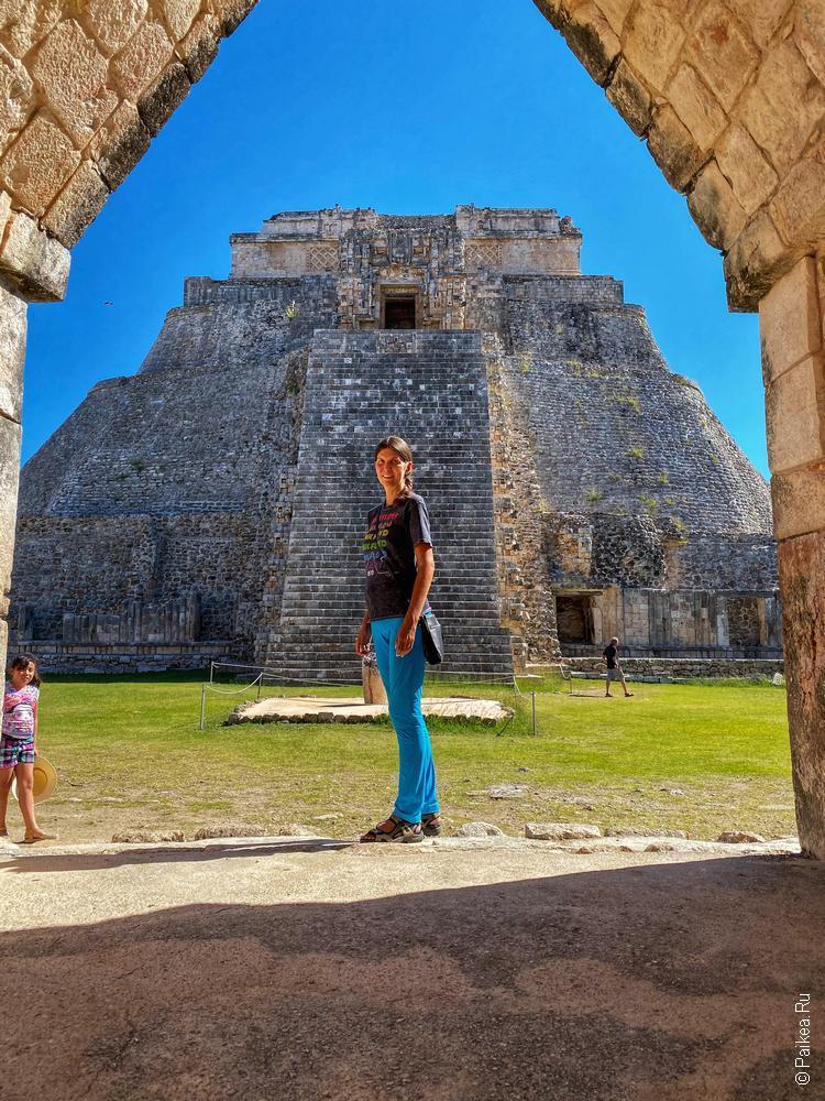 путешествие в мексику самостоятельно ушмаль 03