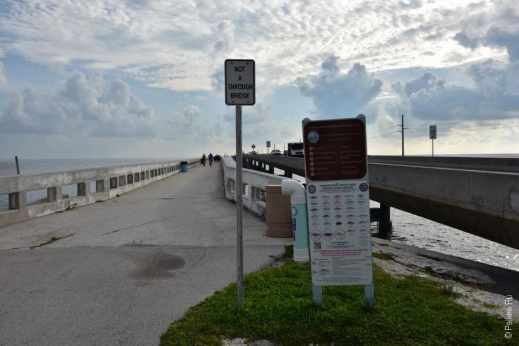 7-мильный мост вход