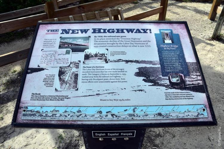 парк бахиа хонда / bahia honda state park 54