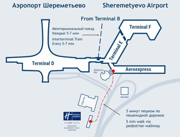 где остановиться в москве / гостиницы аэропорт шереметьево