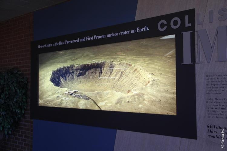 аризонский метеоритный кратер сша / meteor crater 12