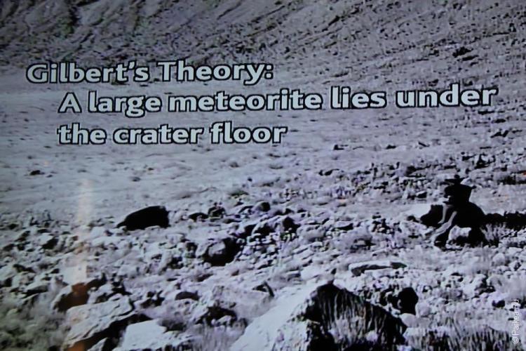 аризонский метеоритный кратер сша / meteor crater 20