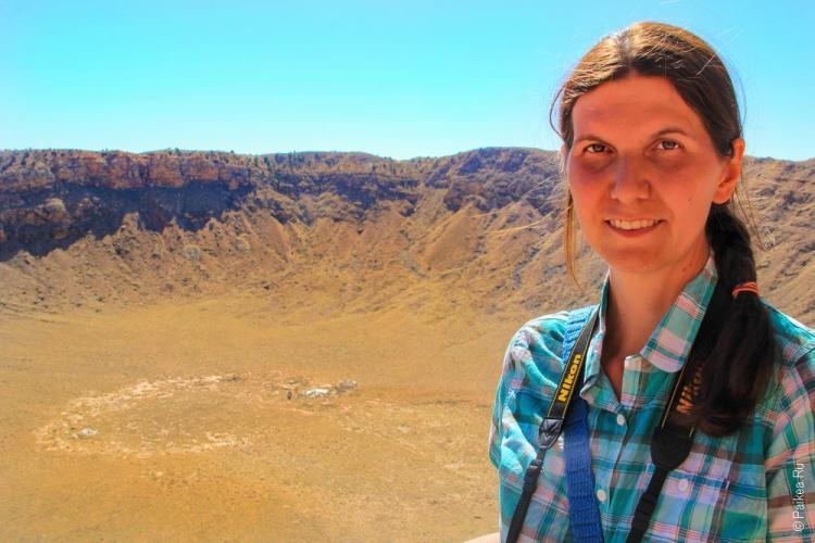 аризонский метеоритный кратер сша / meteor crater 45