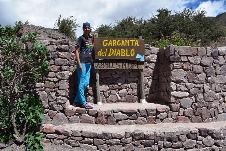 гарганта дель диабло, аргентина / garganta del diablo 5