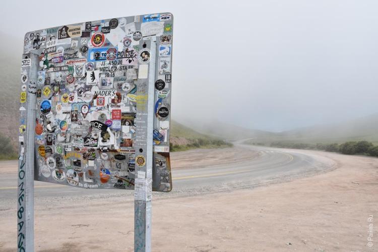 национальный парк лос кардонес - куэста дель обиспо, аргентина / parque nacional los cardones 5