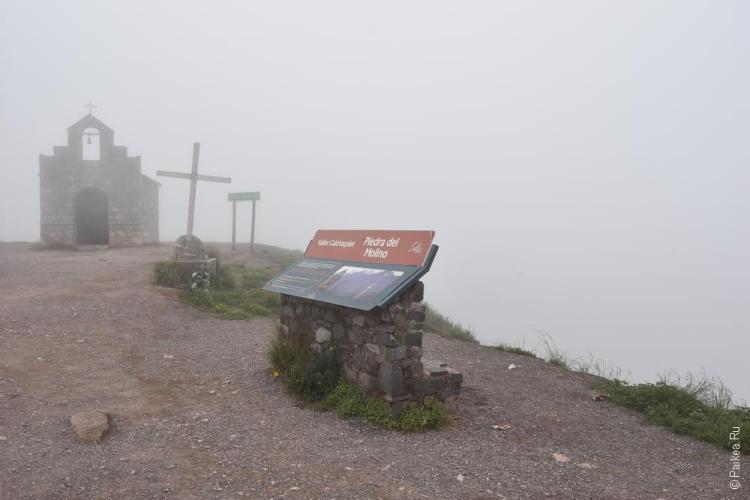 национальный парк лос кардонес - куэста дель обиспо, аргентина / parque nacional los cardones 8