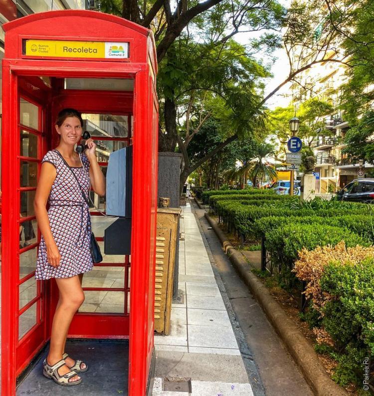 путешествие в аргентину самостоятельно