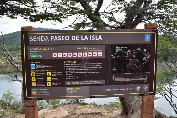 тьерра дель фуэго парк / tierra del fuego 163