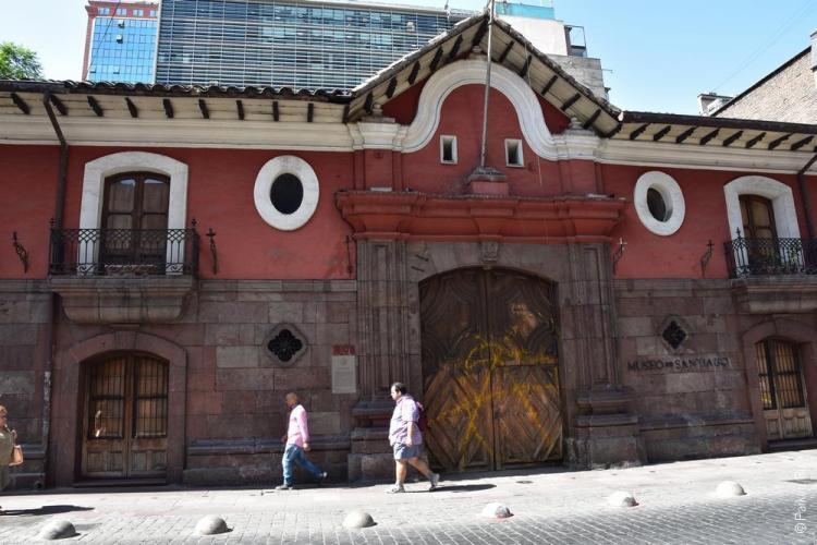 Сантьяго, Чили, каса колорадо