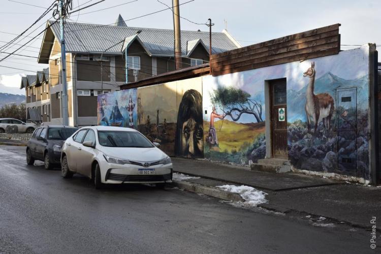 ушуайя граффити