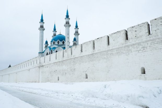 tatarstan kazabn