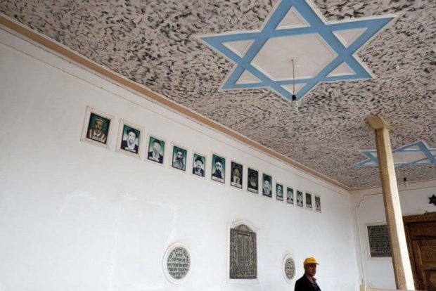 Sinagoga quartiere ebraico samarcanda