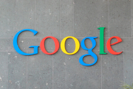 Google perde recurso por não usar processo digital