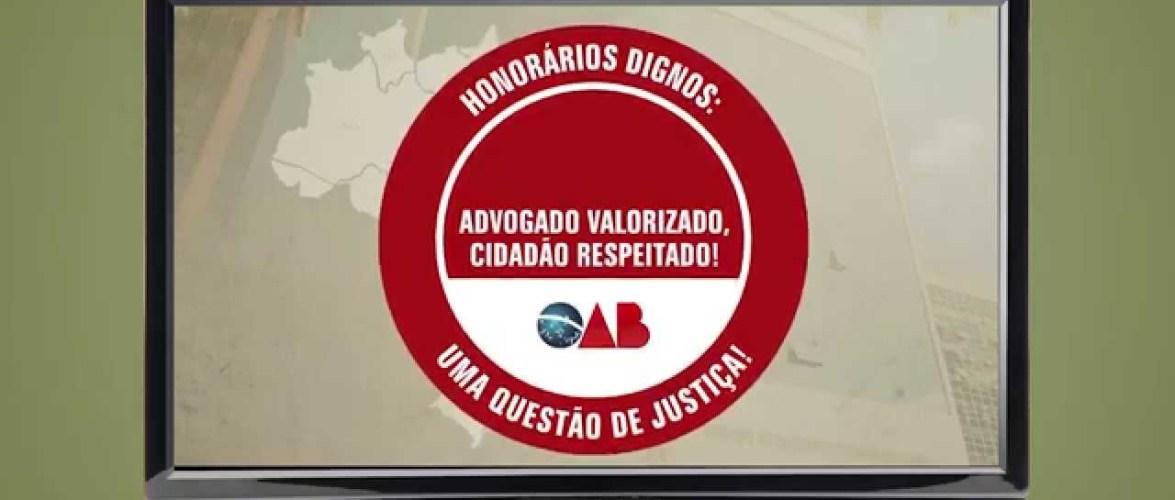 CCJ do Senado aprova honorários para advogados públicos