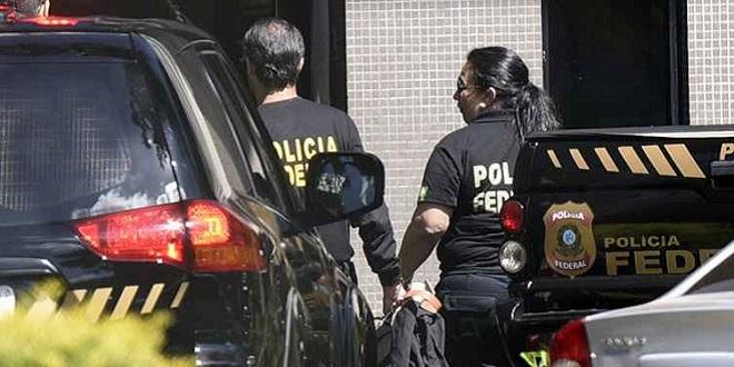 PF faz devassa em prédio do Banco do Brasil por informações sobre o Pronaf