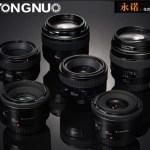 Marca de Hong Kong deverá anunciar lente 85mm f/1.8 para Canon