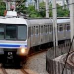 Lei que destina vagão exclusivo para mulheres em metrô é questionada no STF
